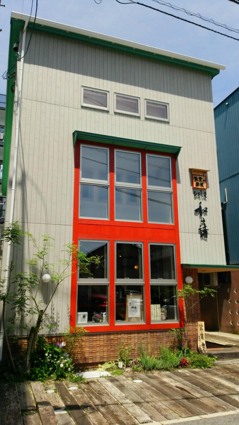 広島市東区 店舗 飲食店