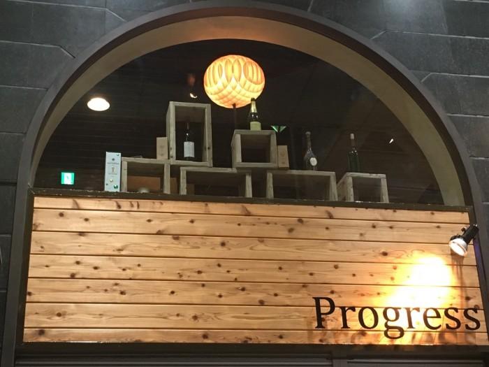 cafe 2階 半円窓