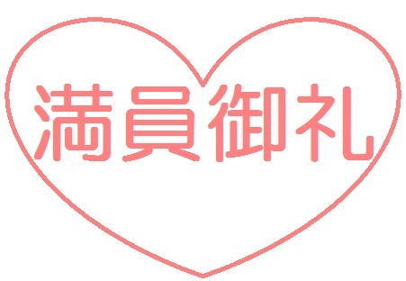 上山先生 第5回 お片づけセミナー