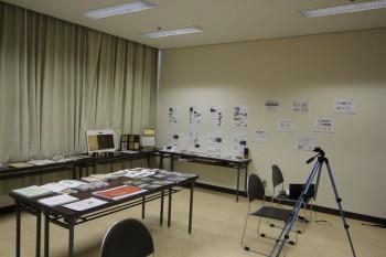 展示 模型 アールプラスハウス