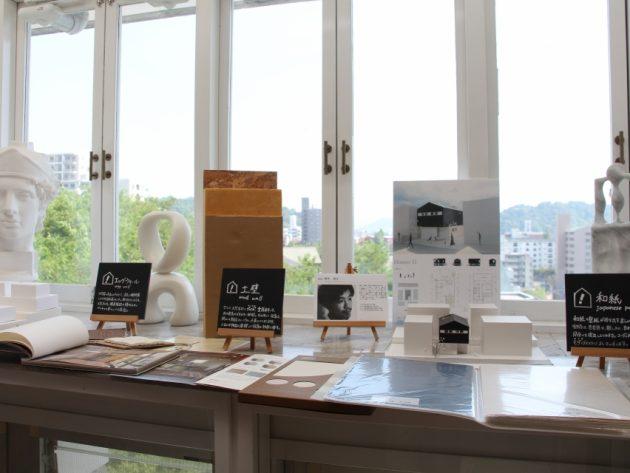 家づくり勉強会 住宅 マイホーム 設計事務所 ハウスメーカー R+house 広島 マイホーム 工務店 建築家