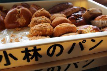こばぱん パン屋 広島 美味しい 広島市 店舗 パン ランチ 牛田 牛田新町 新築 OPEN