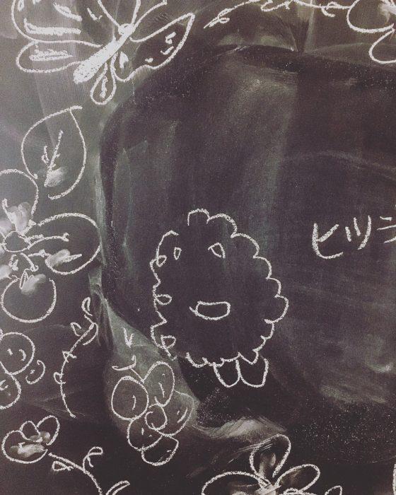広島注文住宅 DIY 黒板